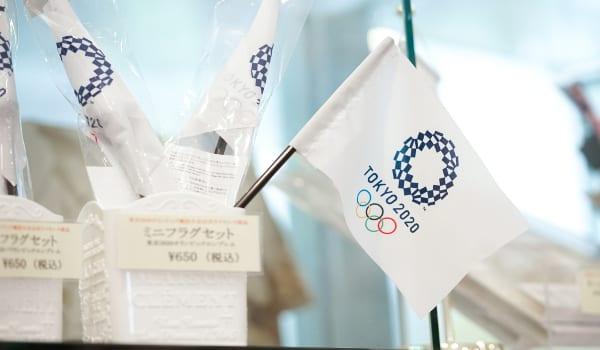 18 curiosidades sobre as Olimpíadas 2020